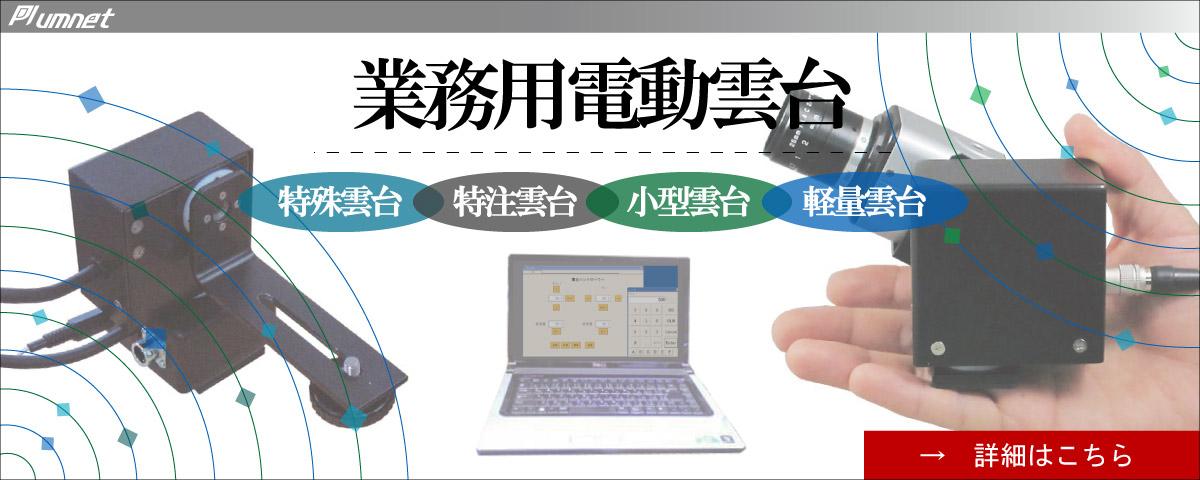 Slide03_Undai_PC