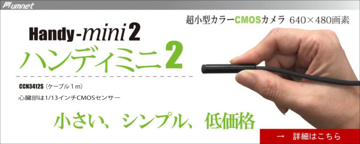 CCN3412S-0830