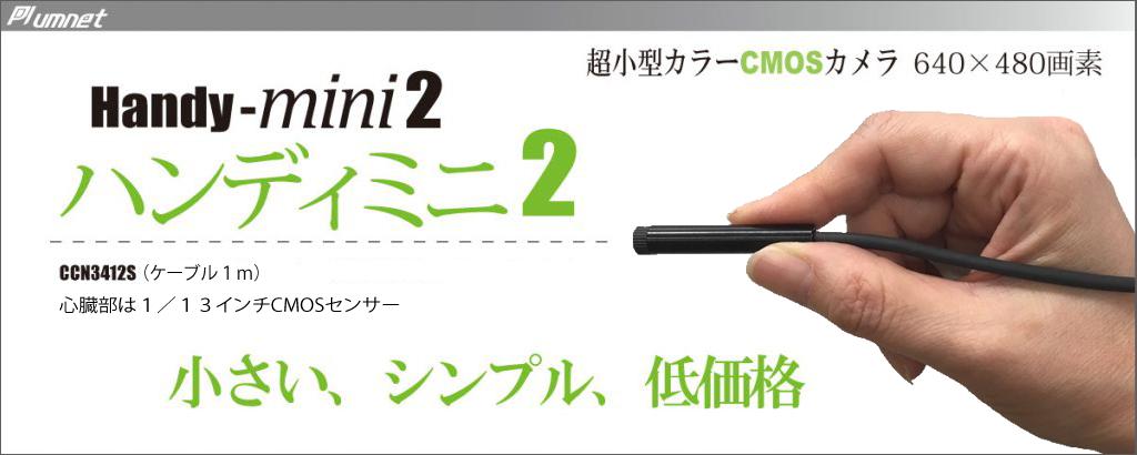 CCN3412S-main